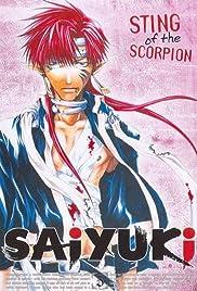 Gensomaden Saiyuki Poster