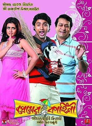 Premer Kahini watch online
