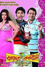 Premer Kahini Poster