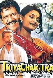 Triyacharitra Poster