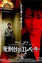 Image of Shikeidai no erebêtâ
