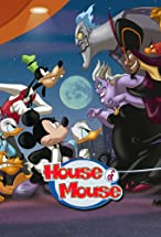Primary image for House of Mouse