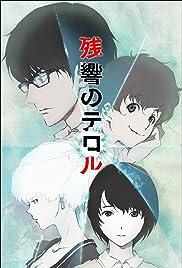 Zankyou No Terror Poster - TV Show Forum, Cast, Reviews