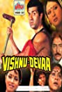 Vishnu-Devaa