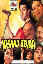 Vishnu-Devaa Poster