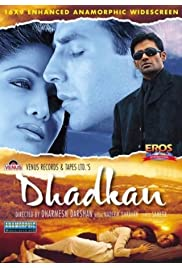 Watch Movie Dhadkan (2000)