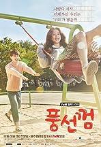 Pungseonggeom