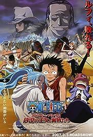One Piece: Episode of Alabaster - Sabaku no Ojou to Kaizoku Tachi(2007) Poster - Movie Forum, Cast, Reviews
