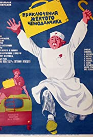 Priklyucheniya zhyoltogo chemodanchika (1970) Poster - Movie Forum, Cast, Reviews