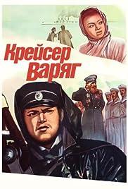 Kreiser Varyag Poster