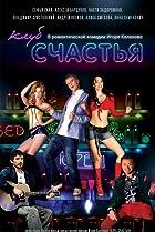 Image of Klub schastya