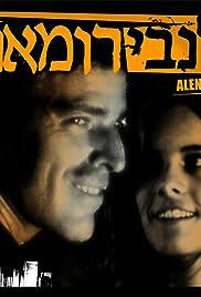 Alenbi Romance Poster