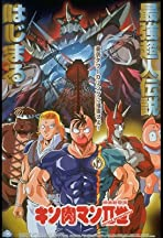 Kinnikuman nisei: Second Generations