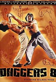 Kong shou ru bai ren Poster