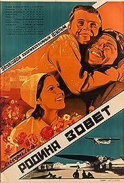 Rodina zovyot Poster