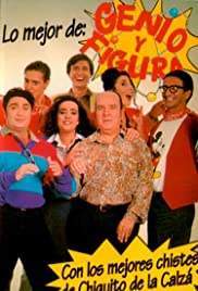 Episode dated 24 July 1994 Poster