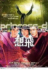 Seung fei Poster