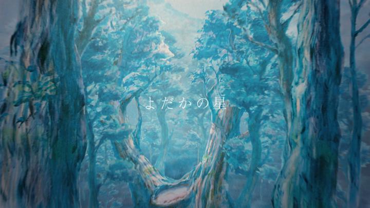 image Yodaka no Hoshi Watch Full Movie Free Online