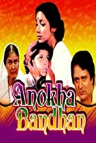 Image of Anokha Bandhan