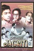 Image of Jagriti