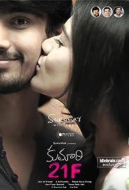 Kumari 21 F (2015) Telugu Untouched WEBHD 720p AVC AAC =TeamSunny= Exclusive – 2.53 GB