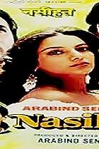 Image of Nasihat