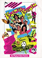 Back to the Beach(1987)