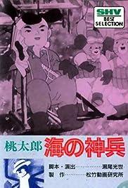 Momotarô: Umi no shinpei Poster