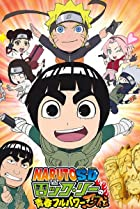 Image of Naruto SD: Rock Lee & His Ninja Pals