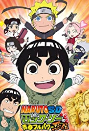 Rock Lee is a Ninja who can't use Ninjutsu/Rock Lee's Rival is Naruto Poster
