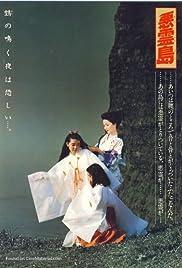 Akuryo-To Poster