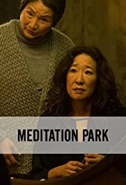 Meditation Park Poster