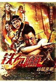 Nonton Film Angel Warriors (2013)