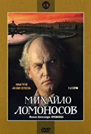 Mikhaylo Lomonosov Poster - TV Show Forum, Cast, Reviews