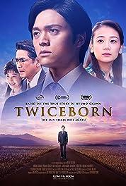 Twiceborn (2020) poster