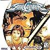 Soulcalibur (1999)
