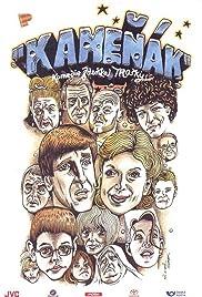 Kamenák(2003) Poster - Movie Forum, Cast, Reviews