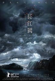 Chang jiang tu Poster