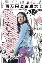 Image of One Million Yen Girl