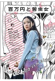 Watch Movie One Million Yen Girl (2008)