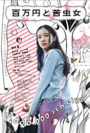 Hyakuman-en to nigamushi onna Poster