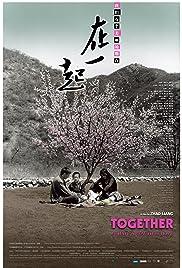 Zai yi qi Poster