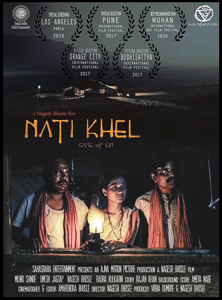 Nati Khel (2016) Full movie online