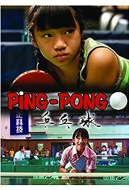 Ping-Pong Poster