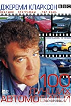 Image of Clarkson's Top 100 Cars