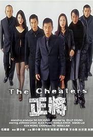 Zheng jiang Poster