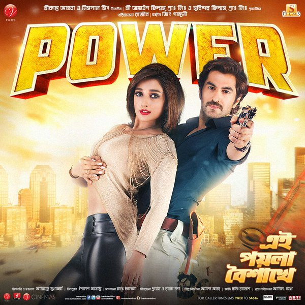 Power (2016) Bengali Free HD Movie