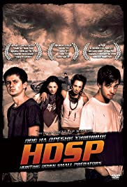 HDSP: Hunting Down Small Predators (2010) Poster - Movie Forum, Cast, Reviews