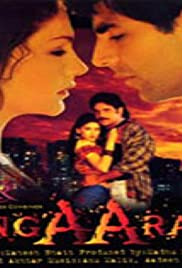 Angaaray Poster