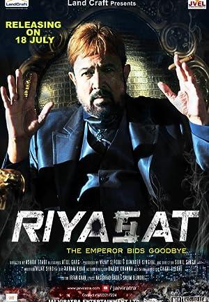 Riyasat (2014) Download on Vidmate